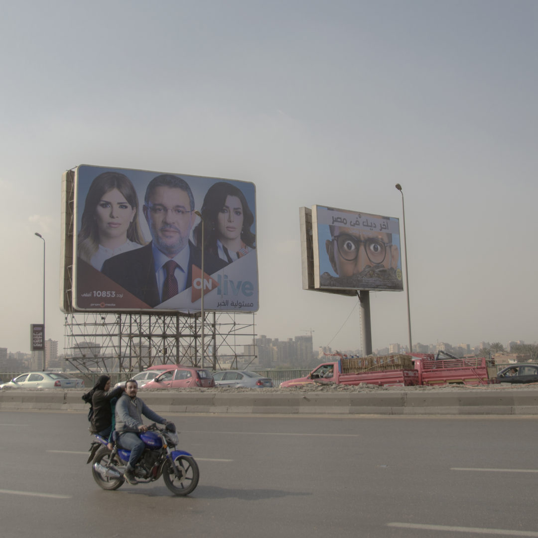 cairo,egypt